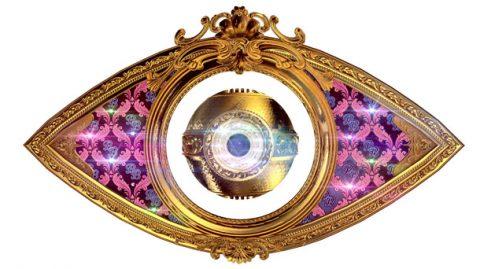 Celebrity Big Brother, tredicesima edizione. Le foto della casa.
